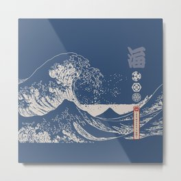 Hokusai - Big Wave of Kinagawa Metal Print