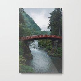 Red Mountain View Bridge. Nikko, Japan. Travel print - Photography wall art. Art print. Metal Print