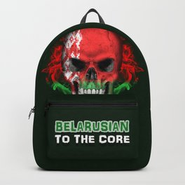 To The Core Collection: Belarus Backpack