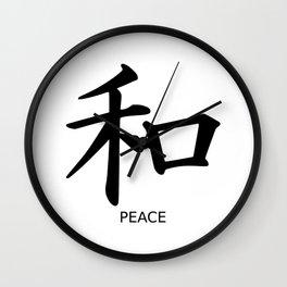 Japanese Peace Symbol Wall Clock