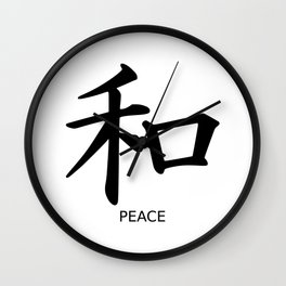Japanese Peace Symbol Wall Clock