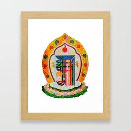 yantra di kalachakra Framed Art Print