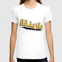 """bazinga T-shirts featuring """"BAZINGA!"""" in Arabic — بازينقا! by Updula"""