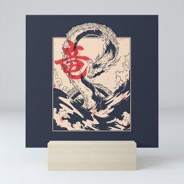 Japanese Sea Dragon Mini Art Print