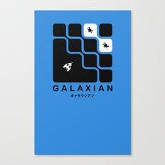 Galaxian Canvas Print