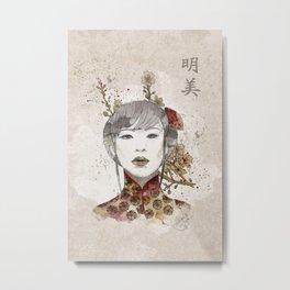 Akemi II Metal Print