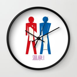 Onsen! Wall Clock