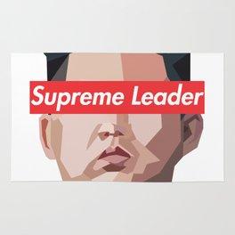 Supreme Leader Kim jong un Rug