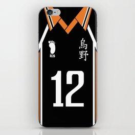 Haikyuu!! - Yamaguchi Tadashi #12 | ハイキュー‼ - 山口忠 #12 iPhone Skin