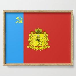 flag of vladimir Oblast Serving Tray