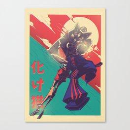 Kid VS Kaiju Canvas Print