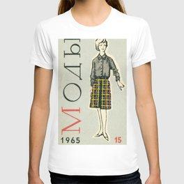Fashion ´65 # 5 T-shirt
