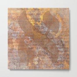 Hebrew Letter Aleph Kabbalah Art Metal Print