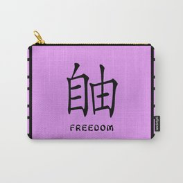"Symbol ""Freedom"" in Mauve Chinese Calligraphy Carry-All Pouch"