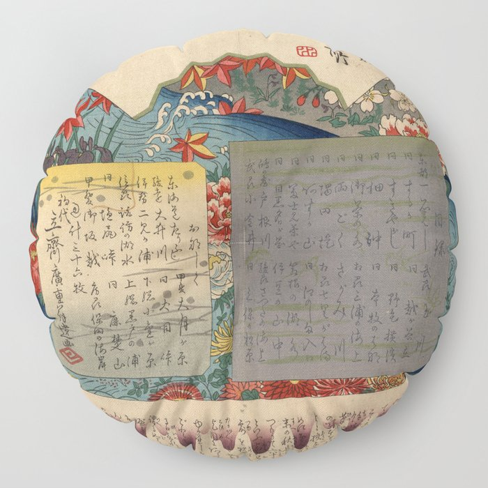 Table of Contents by Ando Hiroshige Floor Pillow