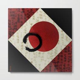 Zen Ensō Circle with Kanji Potential 2 Metal Print