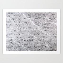 MODERN BRICK TEXTURE ABSTRACT PAINTING Art Print