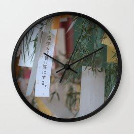 Prières dans le vent. Wall Clock