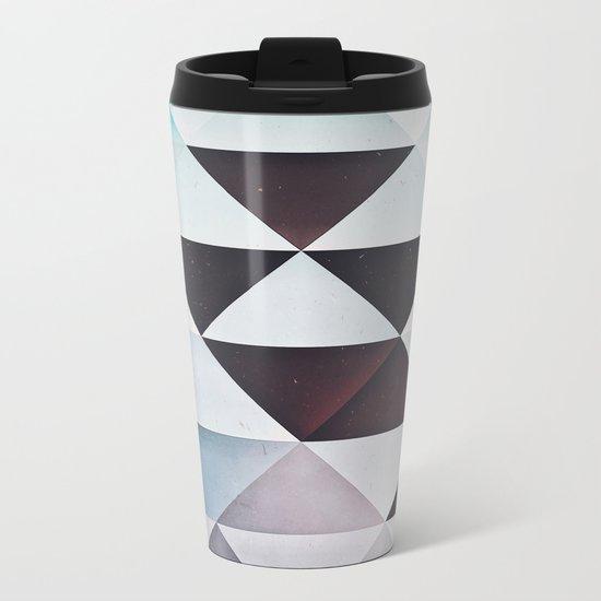 bydyce Metal Travel Mug