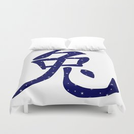 Chinese Year of the Rabbit Duvet Cover