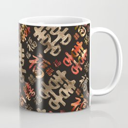 Double Happiness Symbol pattern - gold and gemstone Coffee Mug