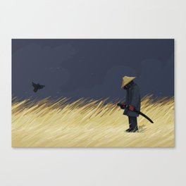 False Alarm Canvas Print