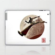 Capoeira 767 Laptop & iPad Skin