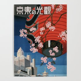 Tokyo, travel poster, 1930s Poster