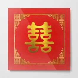 Double Happiness Feng Shui Symbol Metal Print