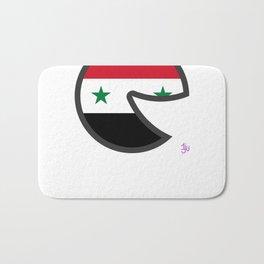 Syria Smile Bath Mat