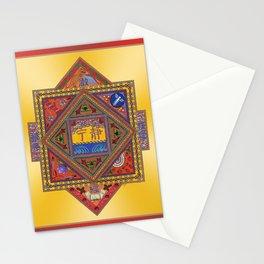 Meditation on Serenity (gradient gold) Stationery Cards