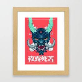 Japanese Hannya Mask Ghost Design Framed Art Print