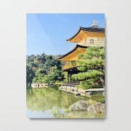 Castle in gold Metal Print