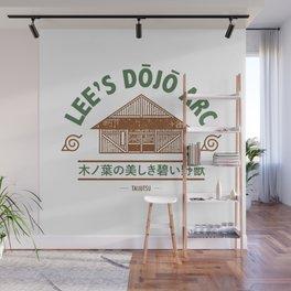 Lee's Dojo Arc - Japanese Wall Mural