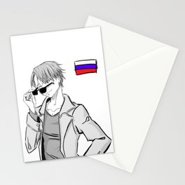 Russian Coach Stationery Cards