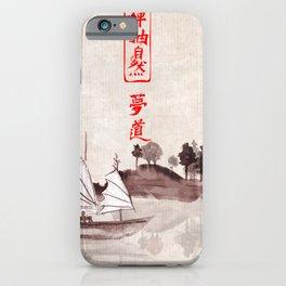 Japanese Landscape v5 iPhone Case