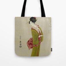 Itsutomi - Vintage Japanese Woodblock Tote Bag