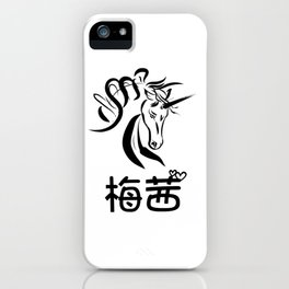 Chinese Name for Maisie iPhone Case