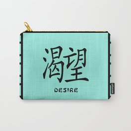 """Symbol """"Desire"""" in Green Chinese Calligraphy Carry-All Pouch"""
