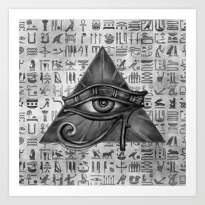 Egyptian Eye Of Horus Wadjet Digital Art Art Print By K9printart