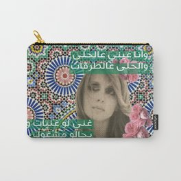 fayrouz Carry-All Pouch