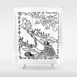 Two Harts Entwined Eternal  (two of hearts) Shower Curtain
