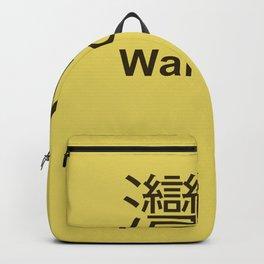 Wan Chai Hong Kong Backpack