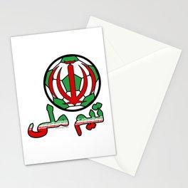 Iran تیم ملی (Team Melli) ~Group B~ Stationery Cards