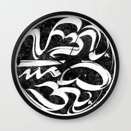 Pag-Ibig Wall Clock