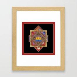Meditations on Serenity (Black/gold/red background) Framed Art Print