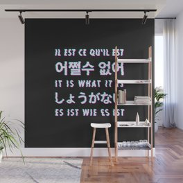 It is what it is - Typography Wall Mural