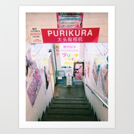 Purikura Art Print