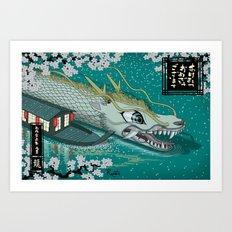 Year of the Dragon 辰 Art Print
