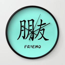 "Symbol ""Friend"" in Green Chinese Calligraphy Wall Clock"